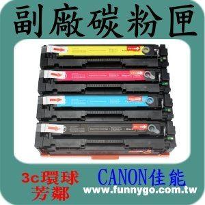 CANON 佳能 相容碳粉匣 黑色 高容量 CRG-045H BK 適用:MF632Cdw