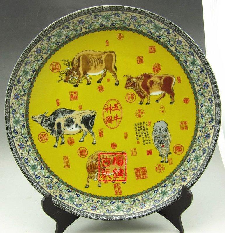 明清景德鎮瓷器 五牛神圖盤子大號碟子 菜盤餐具 買盤子送架子