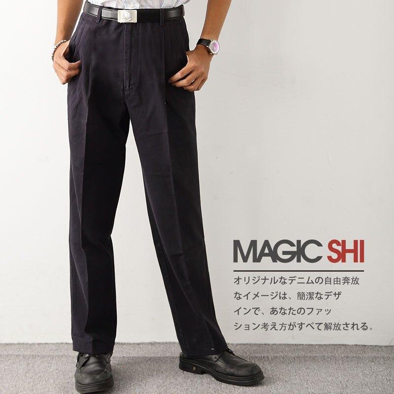 【魔法施】舒適有型免燙平面黑藍休閒褲 (28~40腰)