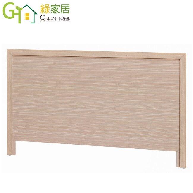 【綠家居】梅可 時尚5尺雙人床頭片(六色可選)