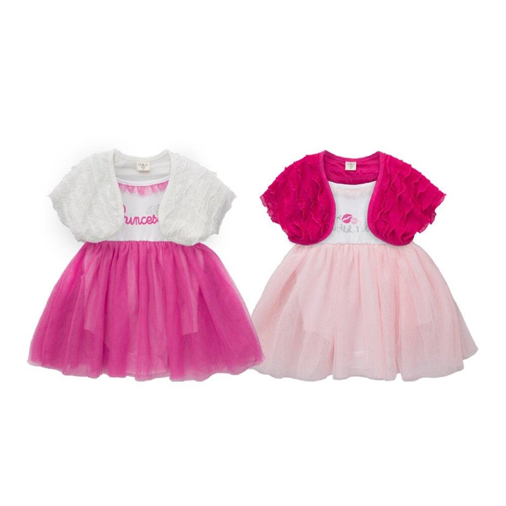 Augelute Baby 禮服無袖蓬蓬紗包屁裙 兩件套 42132(好窩生活節)