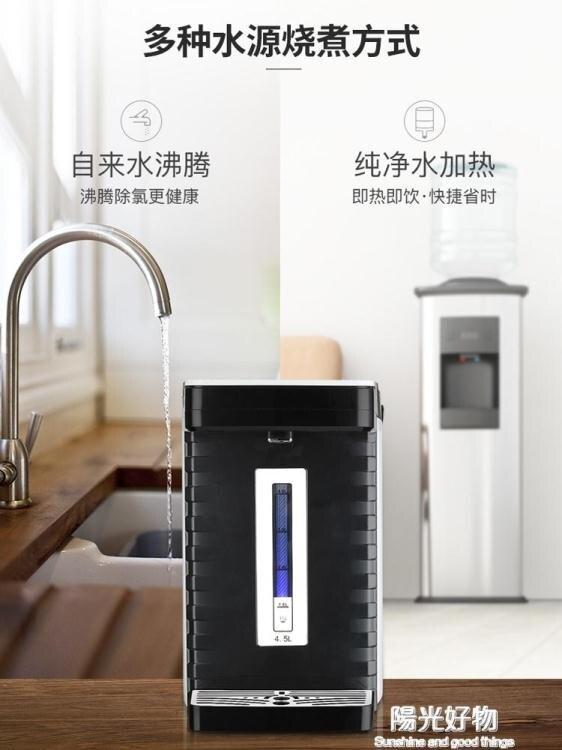 電熱水瓶克萊特全自動保溫智能恒溫大容量一體家用電熱水壺燒水壺 220V NMS陽光好物