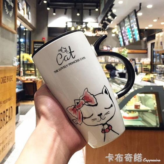 貓咪可愛水杯子陶瓷馬克杯辦公室個性創意情侶牛奶咖啡杯帶蓋勺子