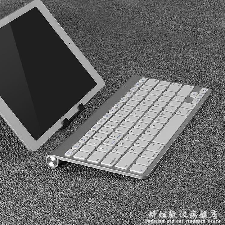 無線藍芽鍵盤手機平板安卓ipad air2蘋果iphone薄迷你小鍵盤   秋冬新品特惠