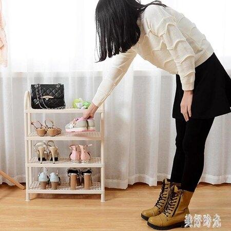 日式塑料鞋架經濟型簡易多層宿舍寢室鞋子收納架現代簡約家用鞋柜CC3034『美好時光』 聖誕節禮物