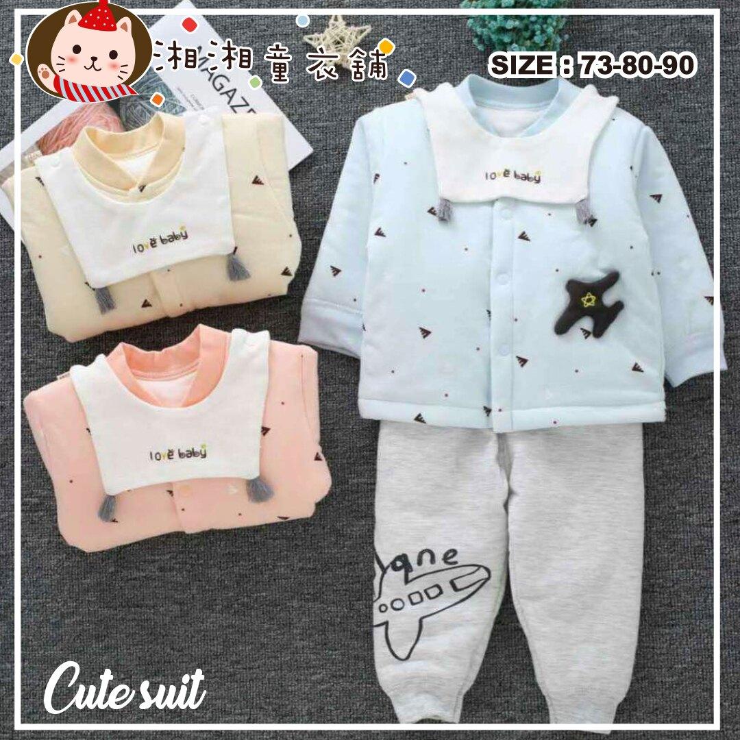 【D0766】嬰兒套裝 兒童套裝 兒童內衣套裝 嬰幼兒夾棉套裝 加厚套裝 上衣+褲子