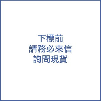 美國百分百【全新真品】Tommy Hilfiger外套 收納帽 防水 TH 遊艇 夾克 風衣 深藍 短大衣 I509