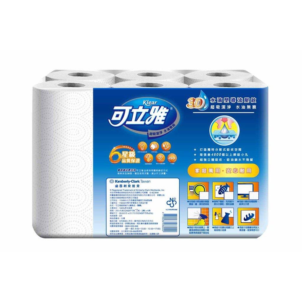 可立雅 廚房紙巾60+6張(6卷x6串/組)