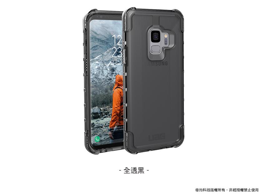UAG Samsung Galaxy S9 晶透耐衝擊保護殼