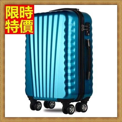 行李箱 拉桿箱 旅行箱-26吋進口材質航空拉桿男女登機箱8色69p8【獨家進口】【米蘭精品】