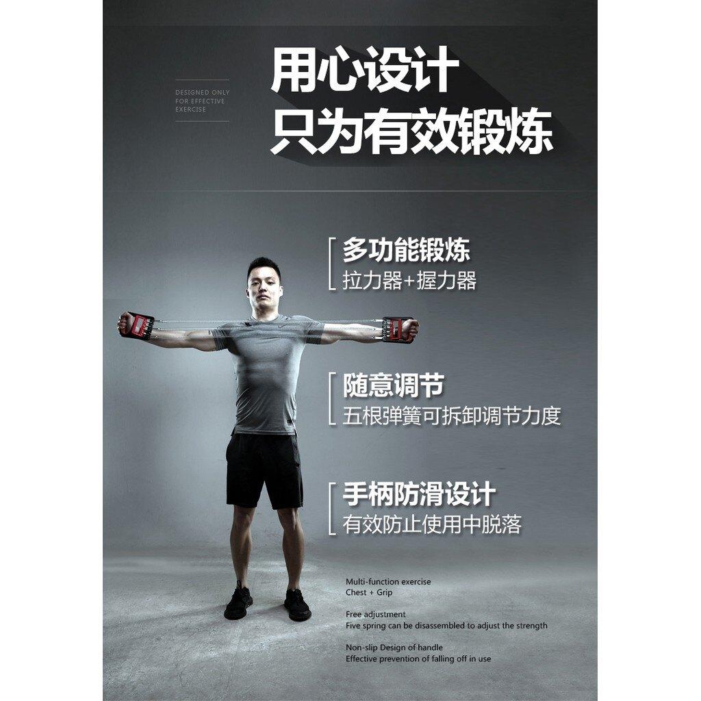 彈簧拉力器擴胸器男士健身器材多功能拉簧臂力器鍛煉胸肌 zm11936 TW