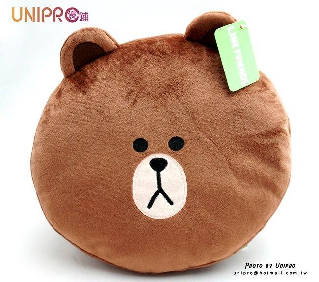 【UNIPRO】LINE 公仔 表情 午安枕 熊大 兔兔 饅頭人 絨毛抱枕 小 LINE FRIENDS 正版授權