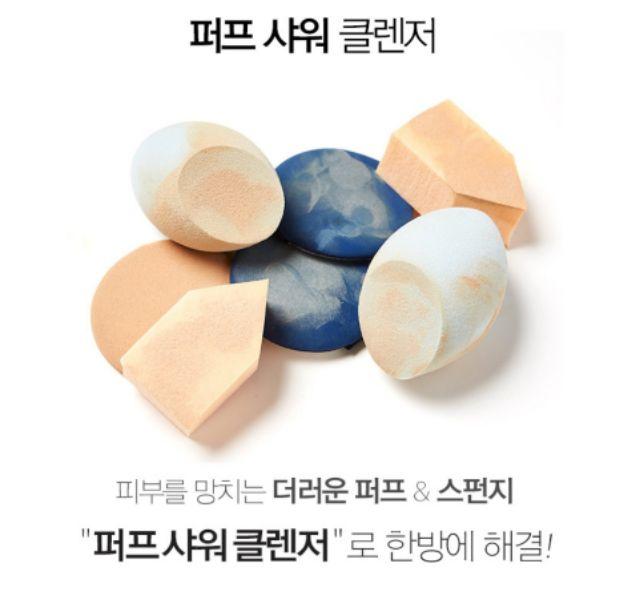 Missha 粉撲 美妝蛋 刷具 清潔液 清潔劑 洗劑 100ml