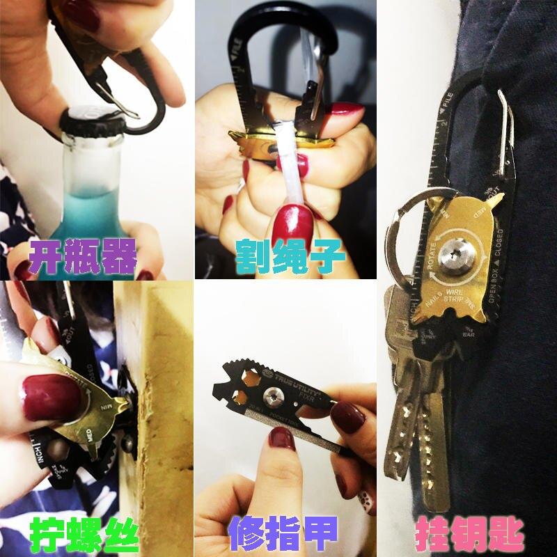 戶外多功能鑰匙扣圈工具迷你登山鉤便攜開瓶器割繩螺絲刀撬棍特價1入