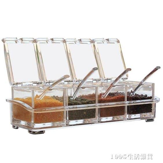 調料盒 調味罐瓶廚房用品調料瓶調味盒鹽罐套裝佐料組合裝家用收納 1995生活雜貨 母親節禮物