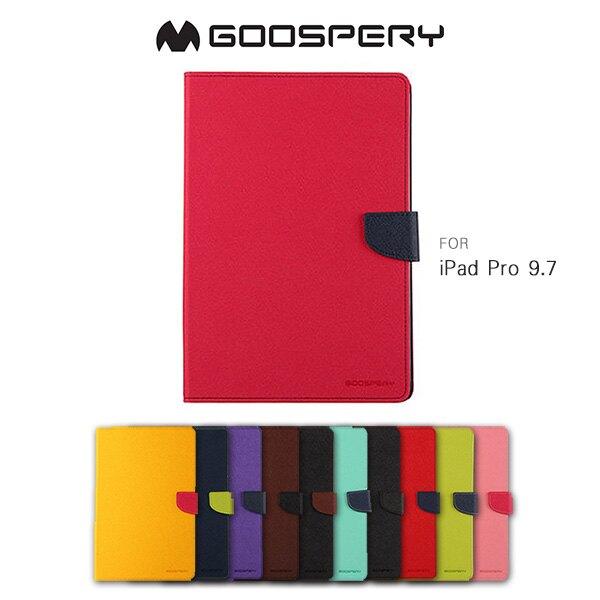 ㊣現貨出清!!強尼拍賣~GOOSPER Apple iPad Pro 9.7 FANCY 雙色皮套 撞色 可插卡 可立 磁扣