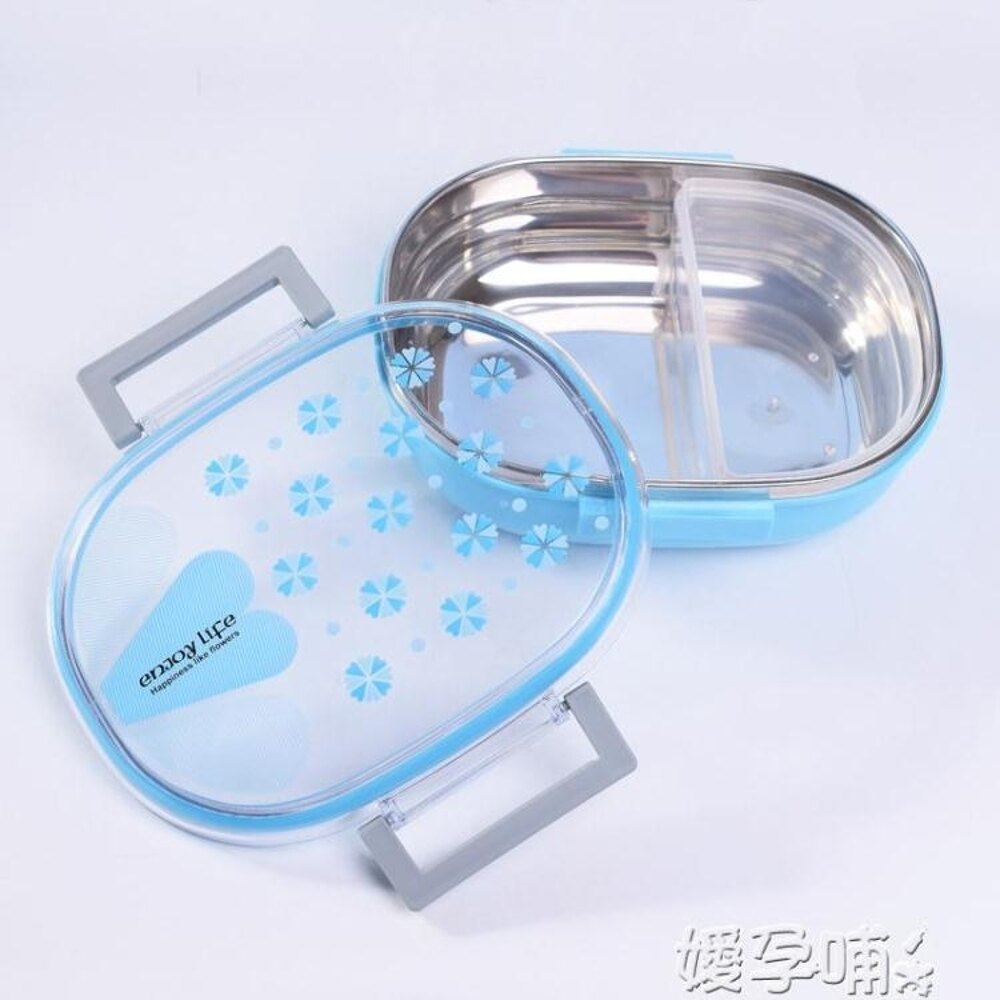 便當盒不銹鋼飯盒方形小學生單層兒童分格防燙帶蓋便攜韓國 嬡孕哺 聖誕節禮物