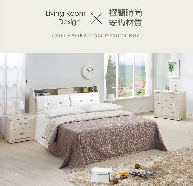 【綠家居】艾格林 雪杉白5尺皮革床頭箱(不含床底+床墊)