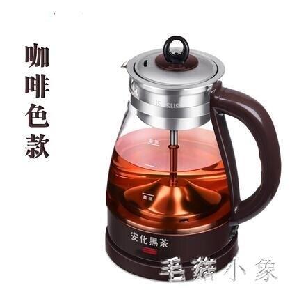 220V多功能煮茶器蒸汽煮茶壺黑茶玻璃電熱水壺全自動安化茶泡茶機CC2830 尾牙年會禮物