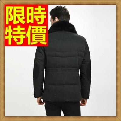☆輕羽絨外套 男羽絨衣-保暖白鴨絨中長款毛領男夾克2色64l13【獨家進口】【米蘭精品】