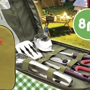 美麗大街【CF902】戶外野營廚具套裝 野餐燒烤工具套裝