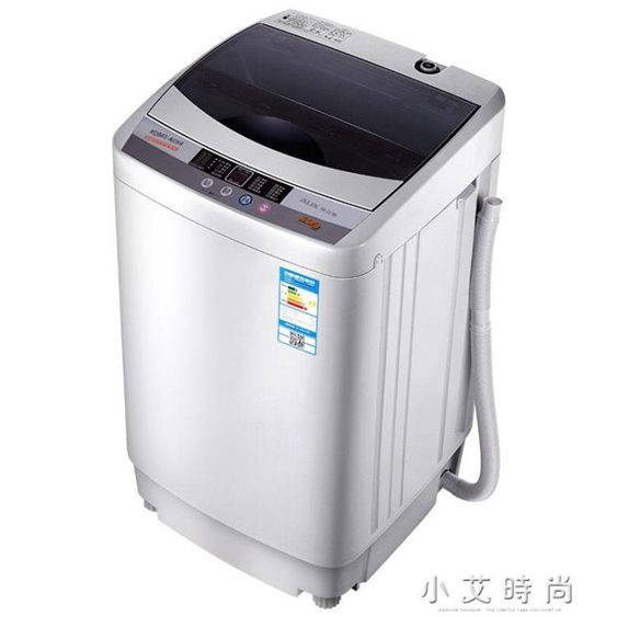 全自動洗衣機小型6.5KG家用波輪迷你宿舍
