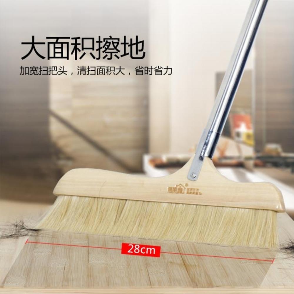 掃地笤帚鬃毛掃把單個家用豬鬃軟毛掃頭髮衛生間除灰塵掃把     全館八五折