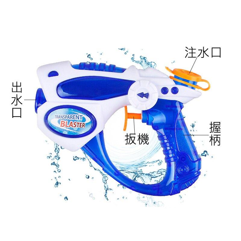 CPMAX  夏日親子戲水玩具水槍 超遠射程 玩具水槍 水槍 沙灘水槍 遠射程水槍 輕便水槍【toy4】