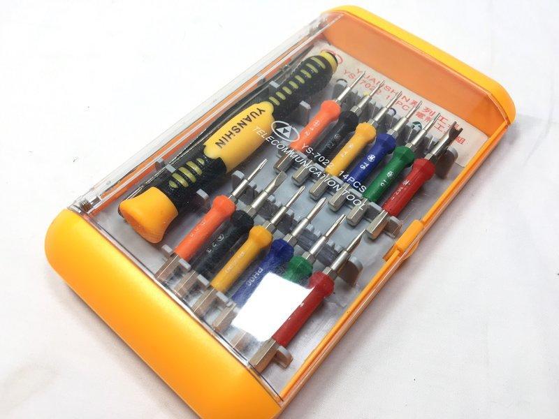 【八八八】e網購~【電訊工具組14PCS YS-7022】331815螺絲起子 起子組