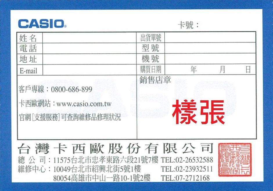 【 CASIO】【EDIFICE】【賽車錶】EFV-540D-1A 台灣公司貨 保固一年 附原廠保固卡