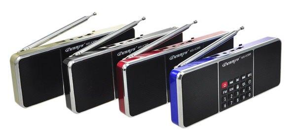 Dennys USB SD FM MP3 立體聲插卡喇叭 MS-K388