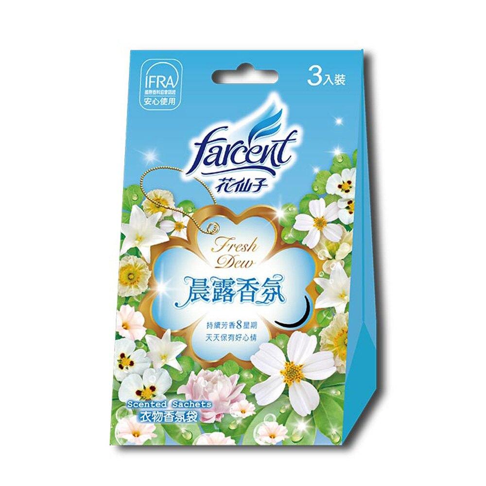 花仙子 衣物香氛袋(3入/組)-晨露香氛