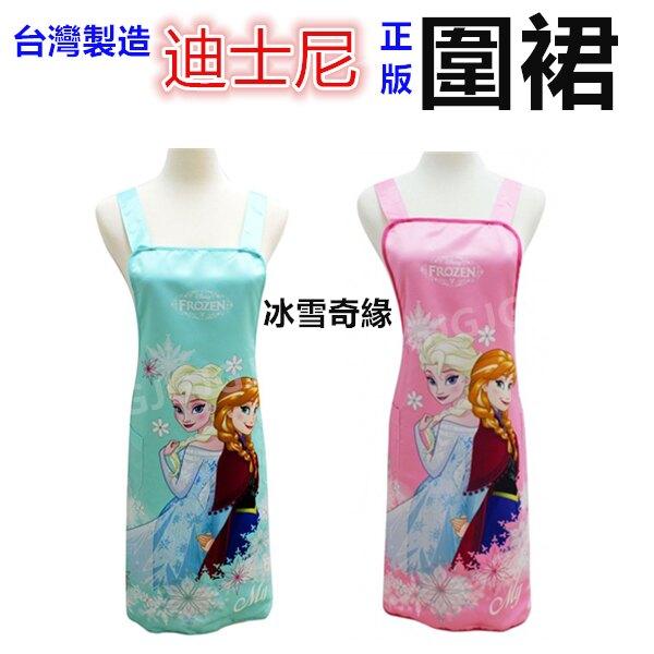 JG~台灣製 迪士尼圍裙  綠色冰雪奇緣圍裙,二口袋圍裙圍廚房圍裙咖啡廳圍裙 餐飲圍裙