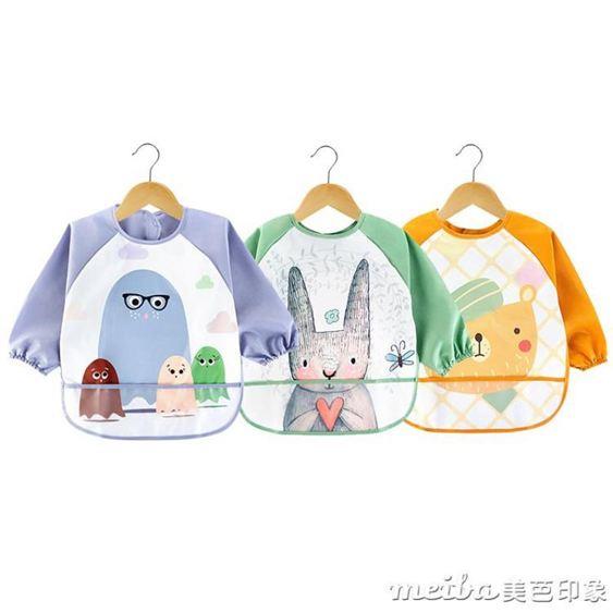 寶寶吃飯罩衣冬秋薄款男女孩圍兜防水嬰兒反穿衣兒童畫畫圍裙護衣 美芭
