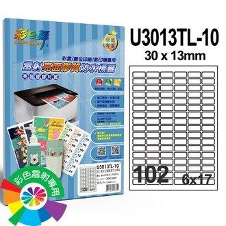 彩之舞 U3013TL-10 進口雷射亮面膠質防水標籤 6x17/102格圓角(30*13mm) - 10張/包