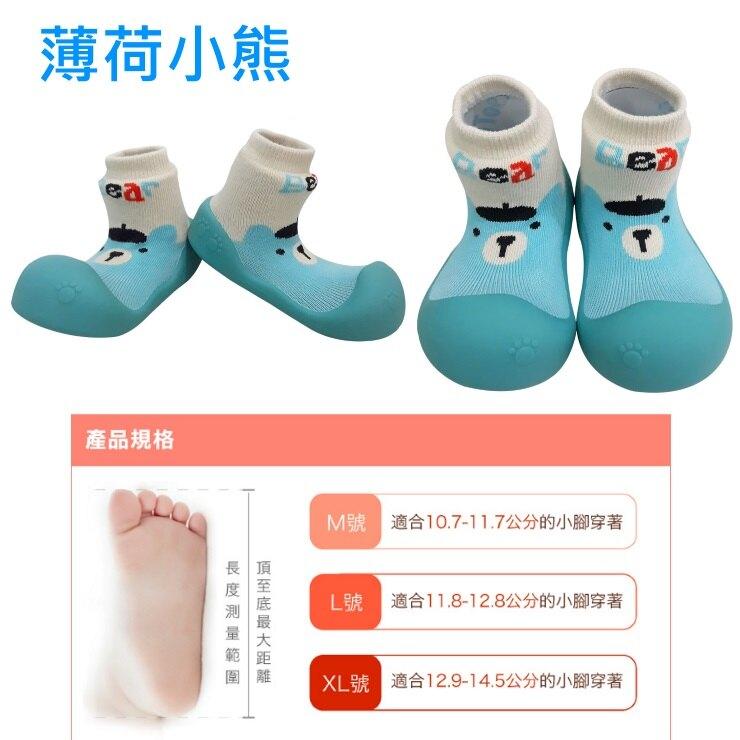 韓國BigToes幼兒襪型學步鞋 薄荷小熊
