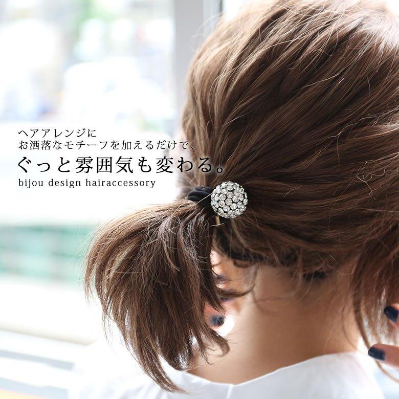日本osharewalker/閃亮水鑽髮圈/il-k-ac0360/日本必買 (1200)|件件含運|日本樂天熱銷Top|日本空運直送|日本樂天代購