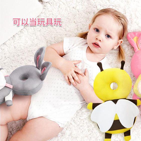 兒童學步神器寶寶透氣頭部保護墊嬰兒防摔護頭小孩學走路防摔枕帽