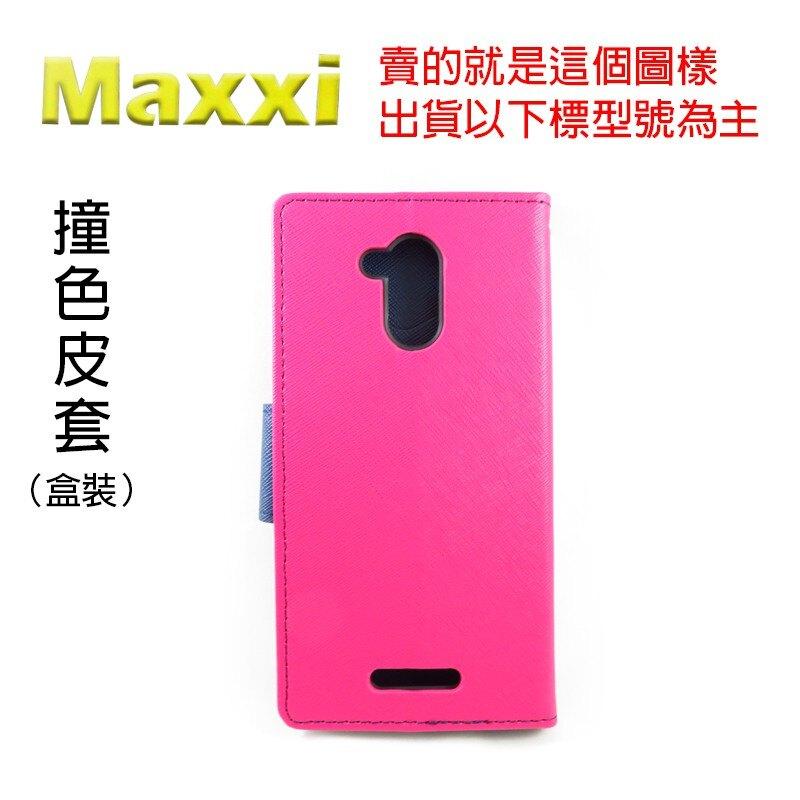 """""""扛壩子""""撞色系列 ASUS ZenFone 3 Ultra  ZU680KL 皮套手機套手機殼套"""