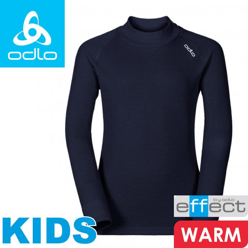 《低溫特報》【ODLO 瑞士 童 立領長袖排汗內衣《深海藍》】150199/高領衛生衣/保暖衣/吸濕排汗