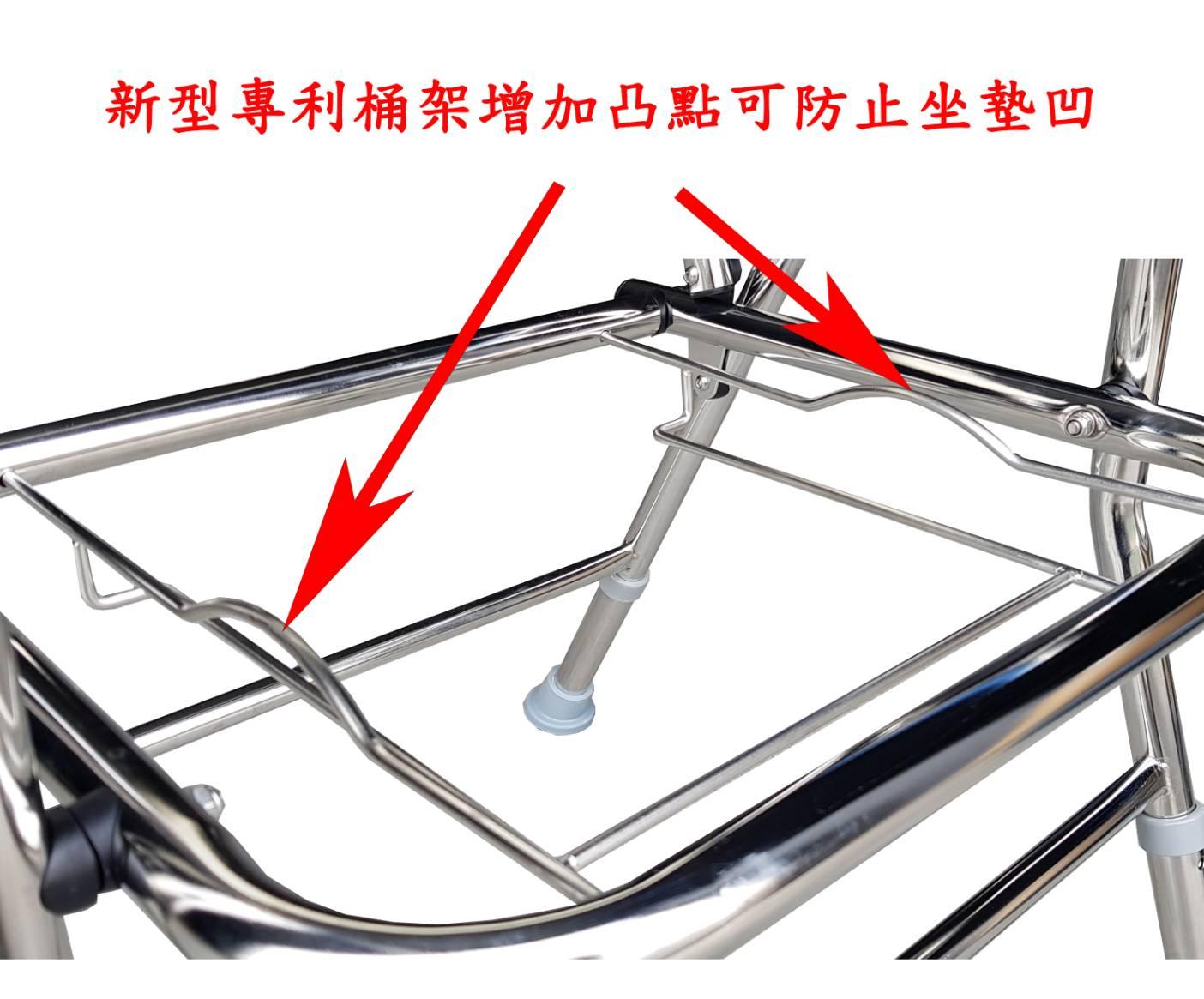 便器椅 便盆椅 不銹鋼(軟背/把手) 坐墊防凹陷專利桶架+專利防傾桿 YH125-1