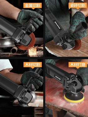 多功能家用磨光機手磨機拋光切割打磨機角磨機手砂輪電動工具 領券下定更優惠