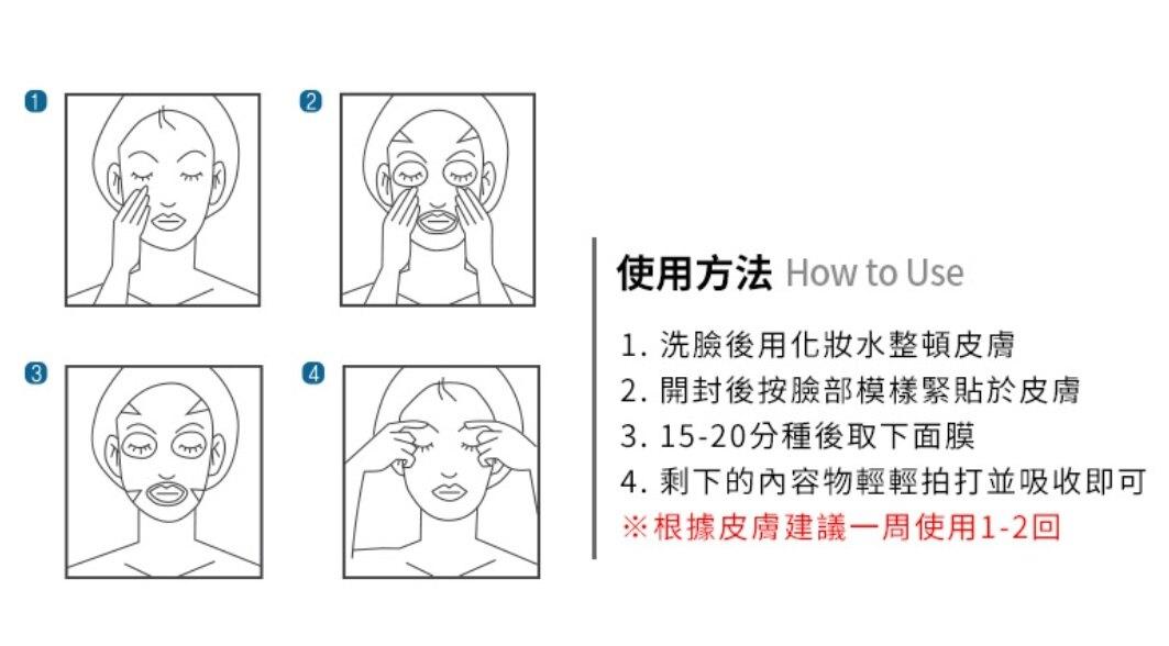 韓國 高效精華面膜 12種款式 10片組合裝 x 玩達人