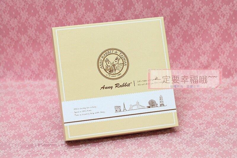安妮兔沐浴禮盒(1+1)、沐浴禮盒、 喝茶禮、吃茶禮