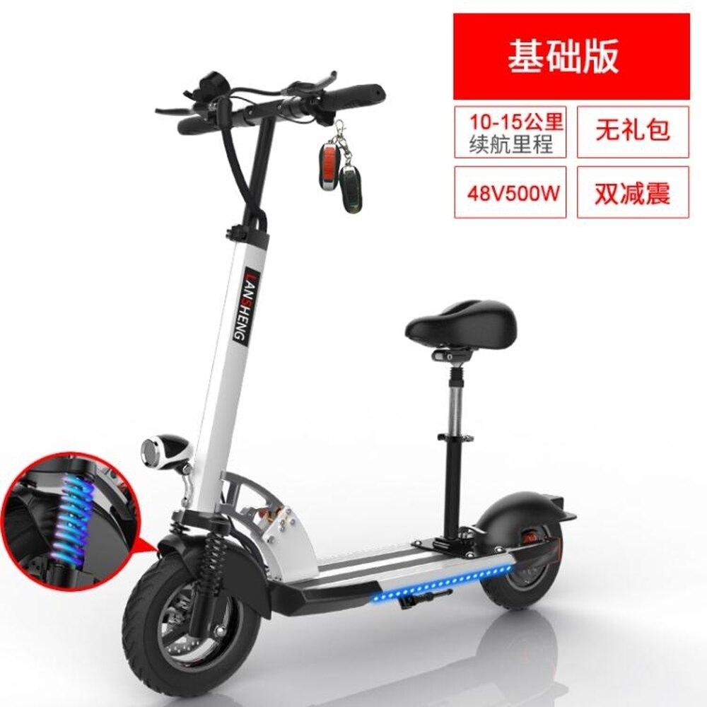 電動滑板車成人鋰電迷你兩輪代步便攜摺疊電動車代駕新品  WD 聖誕節禮物
