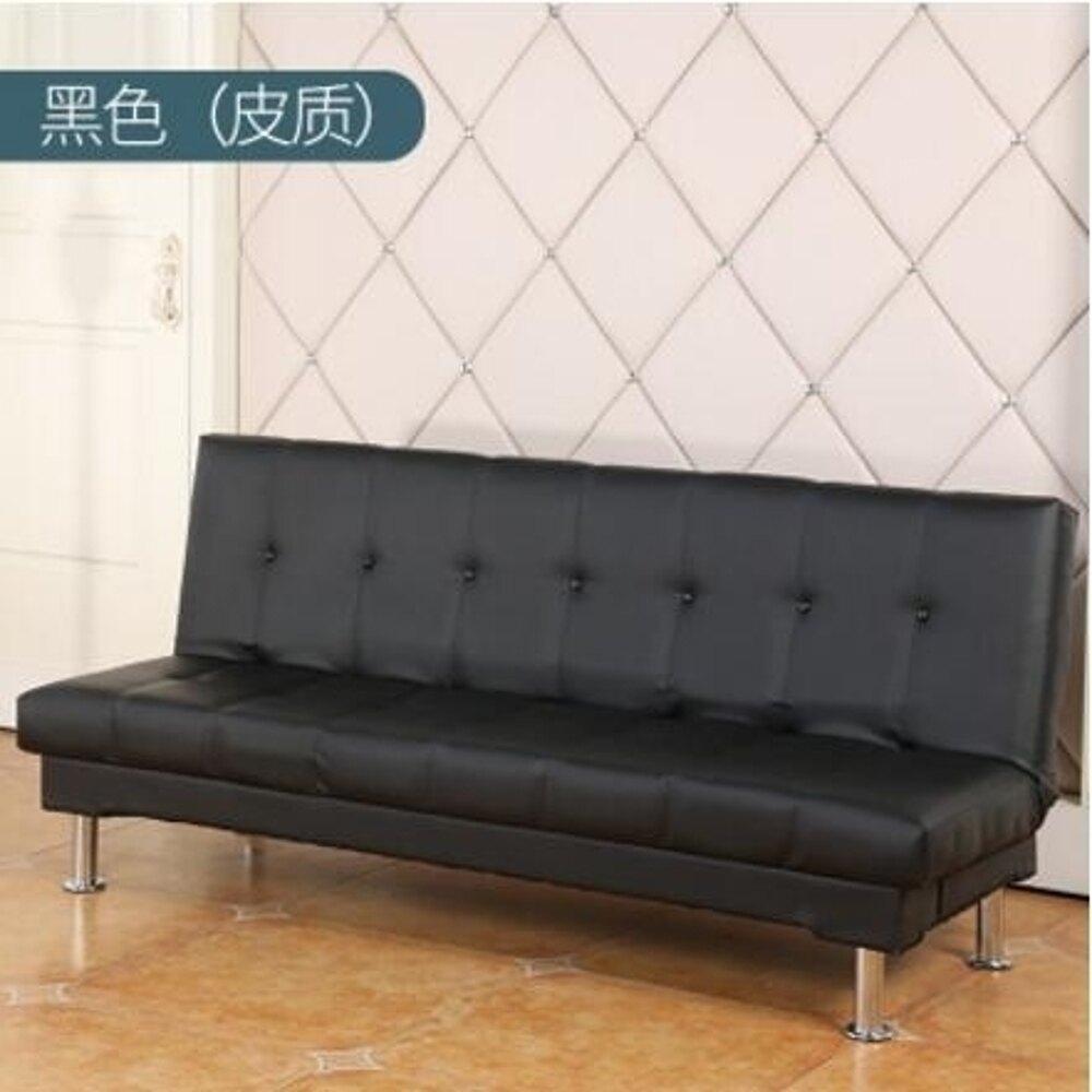 折疊床 簡易沙發床單人可折疊客廳1.5米兩用皮藝懶人三人1.8米小戶型沙發  全館85折起 JD