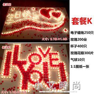 生日禮物 蠟燭 電子蠟燭玫瑰套餐製造浪漫求婚場景佈置創意求愛告白神器道具