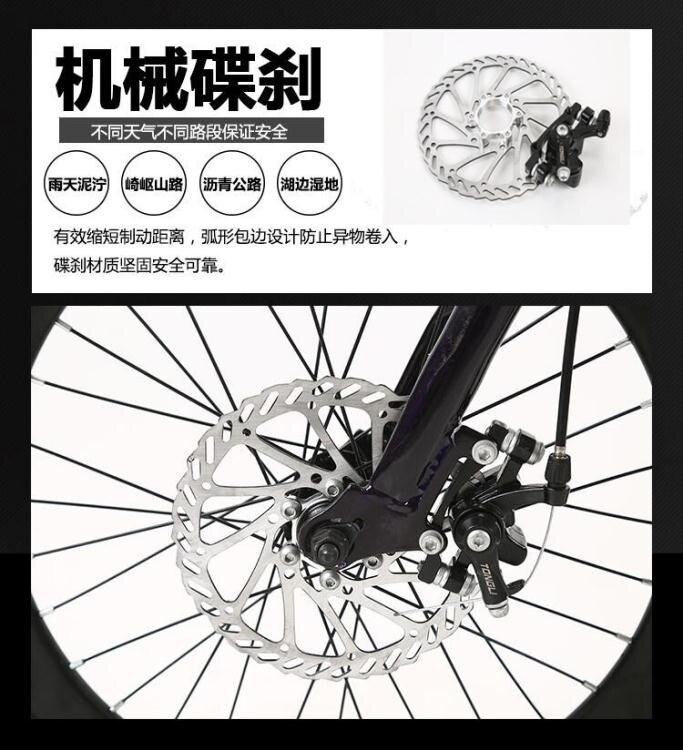 自行車 死飛自行車迷你20寸小輪單車活飛男女學生款式雙碟剎彩色復古 JD 秋冬新品特惠