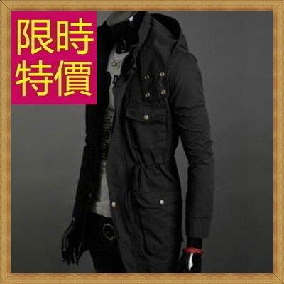 ★風衣外套 男大衣-保暖修身長版男外套4色59r38【韓國進口】【米蘭精品】