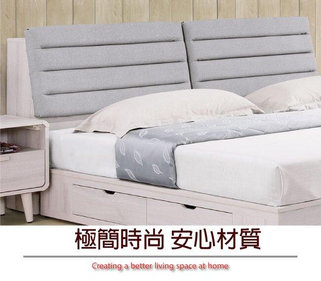 【綠家居】托斯 時尚5尺皮革雙人床頭箱